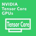 NVIDIA GPU製品一覧