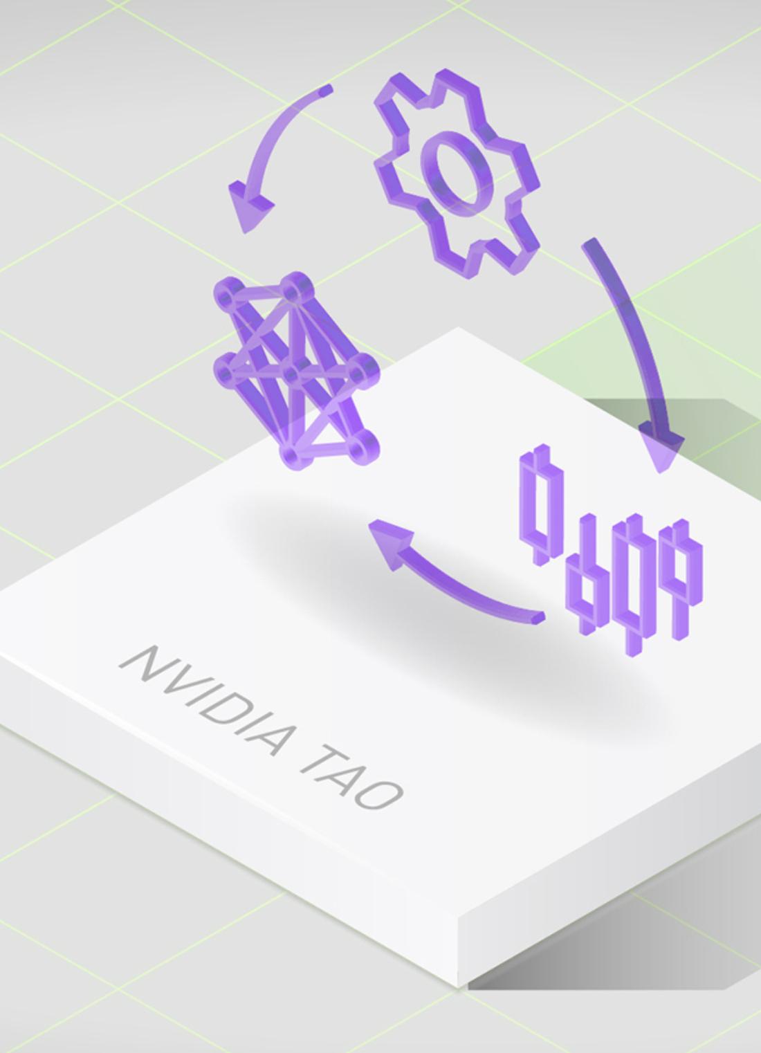 NVIDIA TAO で AI アプリケーションを短期間で開発